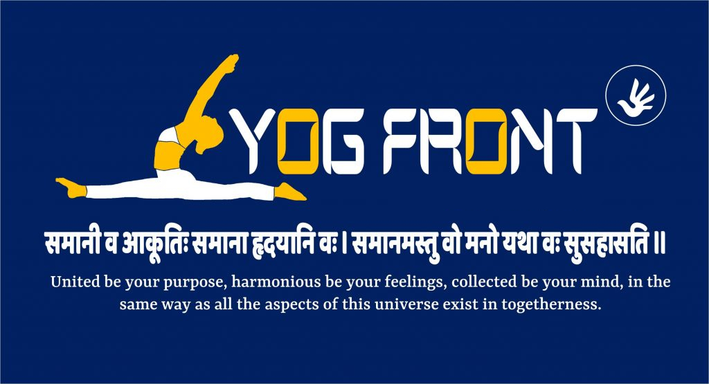 Yog Front Cover with Slogan