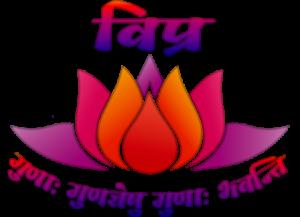 All India Vipra Association