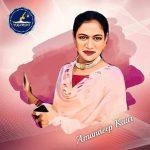 Yogacharya Amandeep Kaur Yog Front