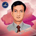 Vikas Sharma Yog Front