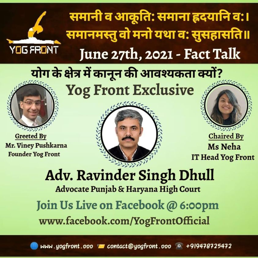 Fact Talk Ravinder Singh Dhull